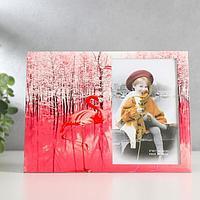 Фоторамка стекло 10х15 см 'Фламинго в розовом лесу' двойной выпуклый рисунок 17х22 см