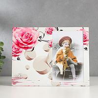 Фоторамка стекло 10х15 см 'Розовые розы и круги' двойной выпуклый рисунок 17х22 см