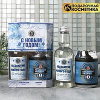 Набор 'С Новым годом' гель для душа Водка, шампунь Пиво