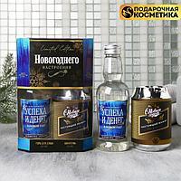 Набор 'Новогоднего настроения' гель для душа Водка, шампунь Пиво
