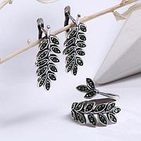 Гарнитур посеребрение 2 предмета серьги, кольцо 'Листья', цвет зелёный, 16,5 размер