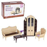 Набор мебели для гостиной 'Коллекция'