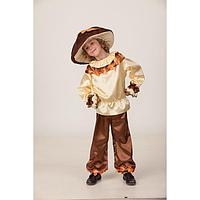 Карнавальный костюм 'Добрый гриб', сорочка, брюки, головной убор, р. 32, рост 122 см