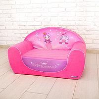 Мягкая игрушка 'Диванчик Принцесса', цвета МИКС