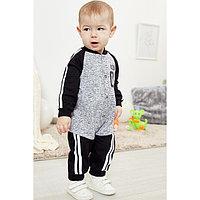 Комбинезон для мальчика, цвет чёрный/серый, рост 80 см