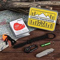 Набор для выживания 'Искателю приключений', 7 предметов