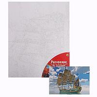 Картина по номерам 40x50 см в плёнке 'Морское путешествие'