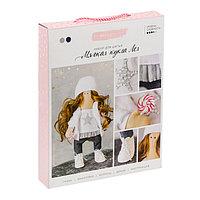 Интерьерная кукла 'Лея', набор для шитья, 18.9 x 22.5 x 2.5 см