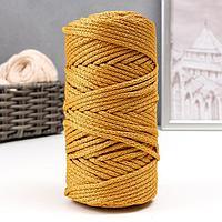 Шнур для вязания с сердечником 100 полиэфир, ширина 5 мм 100м/550гр (43 горчичный)