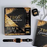 Набор ремень для часов, ежедневник и чехол для наушников Happy colour, 20 х 22 см