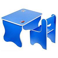 Набор мебели 'Лучший сыночек', цвет голубой