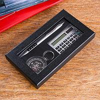 Набор подарочный 3в1 (ручка, калькулятор, компас)