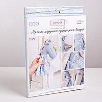 Мягкая игрушка 'Единорожка Вандер', набор для шитья, 18 x 22 x 2 см