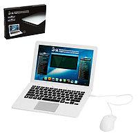 Ноутбук обучающий, 80 функций, 3 языка русский, английский, казахский