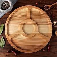 Тарелка-доска для закусок и нарезки 'Паб', d-30 см, массив ясеня