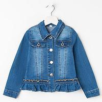 Куртка для девочки, цвет синий, рост 86 см