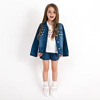 Куртка для девочки, цвет синий, рост 104 см (16)