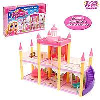 Дом для кукол 'Сказочный замок' с мебелью, фигурками и аксессуарами