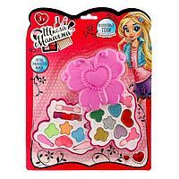 Набор косметики для девочки 'Двойная бабочка' тени, тени с блёстками, помада, аппликаторы