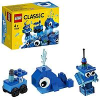 Конструктор Lego Classic 'Синий набор для конструирования'