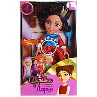 Кукла озвученная 'Даша', 32 см, новый наряд, 20 фраз и песен из м/ф