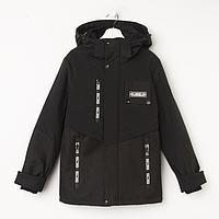 Куртка для мальчика, цвет чёрный, рост 146 см