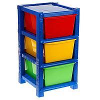 Комод детский 11, цвет синий, 3 секции