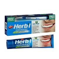 Набор Dabur Herb'l Smokers зубная паста 150 г + зубная щётка