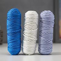 Шнур для вязания полиэфирный 3мм, 50м/100гр, набор 3шт (Комплект 15) МИКС