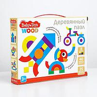 Пазл деревянный 40 элементов, Вaby Toys