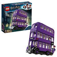 Конструктор Lego Harry Potter 'Автобус - Ночной рыцарь'