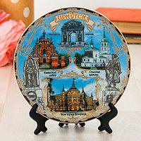 Сувенирная тарелка 'Иркутск', d 15 см