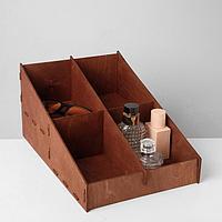 Органайзер 4 секции, 218*154*314, толщина 3мм, цвет коричневый