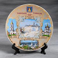 Сувенирная тарелка 'Тобольск', d15 см