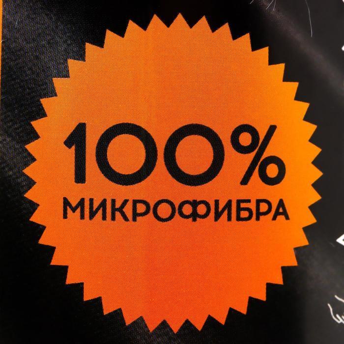 Пряжа фантазийная 100 микрофибра 'Softy plush' 100 гр 65 м белоснежный (комплект из 10 шт.) - фото 4