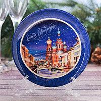 Тарелка декоративная 'Санкт-Петербург. Спас-на-Крови', d12 см