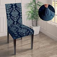 Чехол на стул трикотаж жаккард, цвет синий