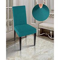 Чехол на стул 'Комфорт', цвет бирюзовый
