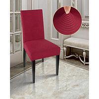 Чехол на стул 'Комфорт', цвет бордовый
