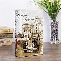 Сейф-книга шёлк 'Путешествие в старый Лондон'