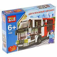Конструктор 'Двухэтажный автобус', 132 детали