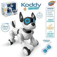 Робот-игрушка радиоуправляемый Собака Koddy, световые и звуковые эффекты, русская озвучка
