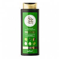 Шампунь для волос Bielita Pure Green 'Себонормализующий уход и объём', против перхоти, 400 мл