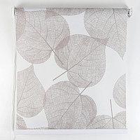 Штора рулонная 3D принт 'Листья', 90x200 см (с учётом креплений 3,5 см), цвет коричневый