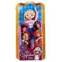 Кукла озвученная 'Алёнка', 29 см, 15 фраз и песен из м/ф
