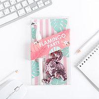 Подарочный набор 'FLAMINGO PARTY', брелок, ручка