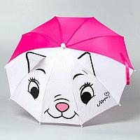 Зонт детский с ушами 'Красавица Мари' 52 см