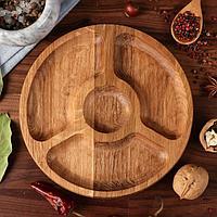Тарелка-доска для закусок и нарезки 'Паб', d-20 см, массив дуба