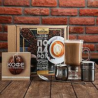 Кофейный набор 'Подарок тому, кто любит идеальный кофе'