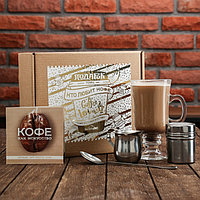 Кофейный набор 'Coffee Lovers'